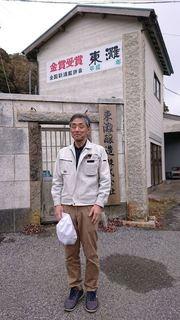 200215千葉の蔵巡りツアーDay1-8.jpg