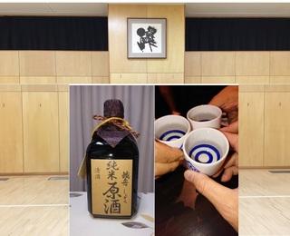 幻となった→)清明館で乾杯for200604.jpg